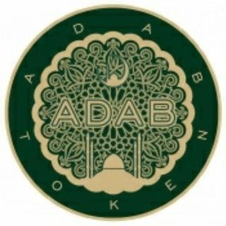 ADAB Solutions