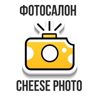 Cheese Photo Сочи