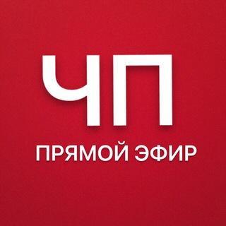 ЧП Саратова / Прямой эфир
