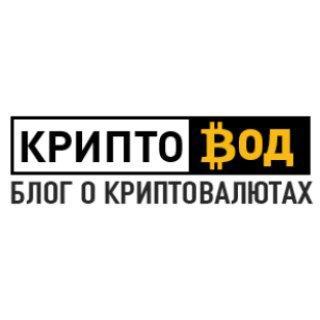 CryptoVod.ru