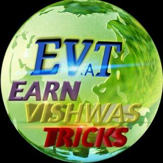 Earn Vishwas Tricks Official - (Deals & Offers