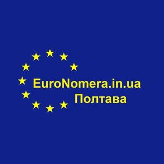EuroNomera.in.ua Полтава