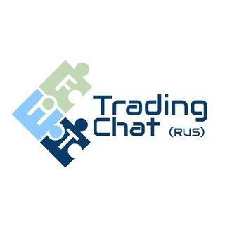 rus trading lucrări de acasă fiabile