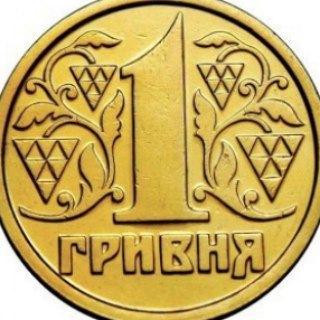 Кредиты и займы в Украине