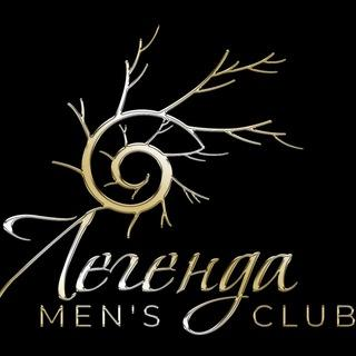 Legenda_mens_club