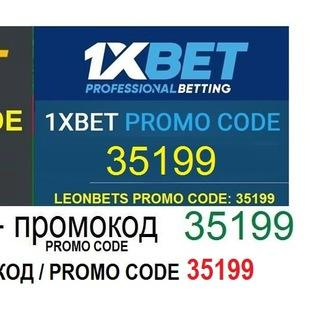 ***SPORTS BETTING-LEONBETS-1XBET-MELBET-СТАВКИ