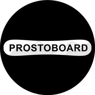 @Prostoboard