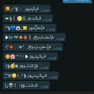 اسماء عربية بالانجليزي فكرة رائعة عشان تحول اسمك الى الانجلزية حنان خجولة