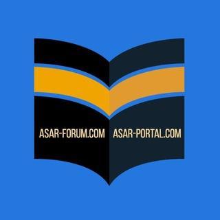 Саляф Форум
