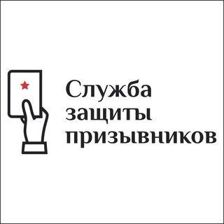 Энциклопедия призывника