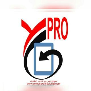 yemenprofessional: Yemen-Pro