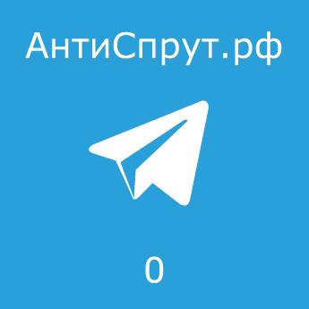 @antispryt
