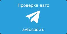 avtocod